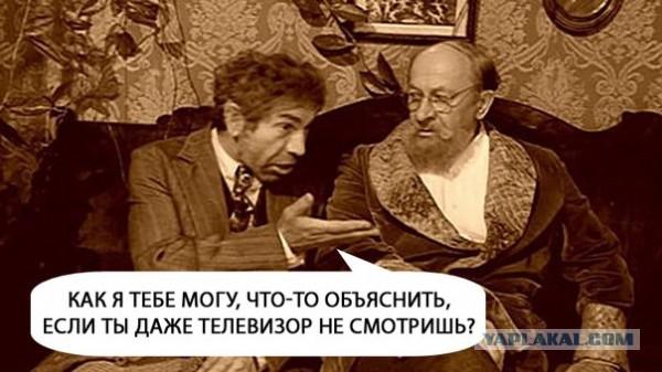 TV Sahrikov