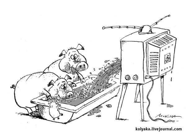 Funny - tv 78