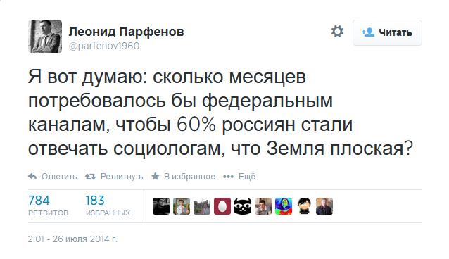UKR - Parfenov d4015TV 25a1