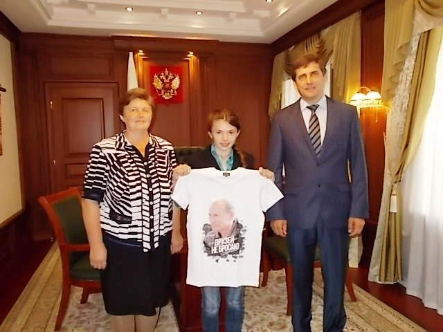Путин - друзей не бросаю