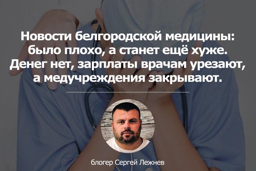 Должностная Инструкция Медсестры Кабинета Медпрофилактики