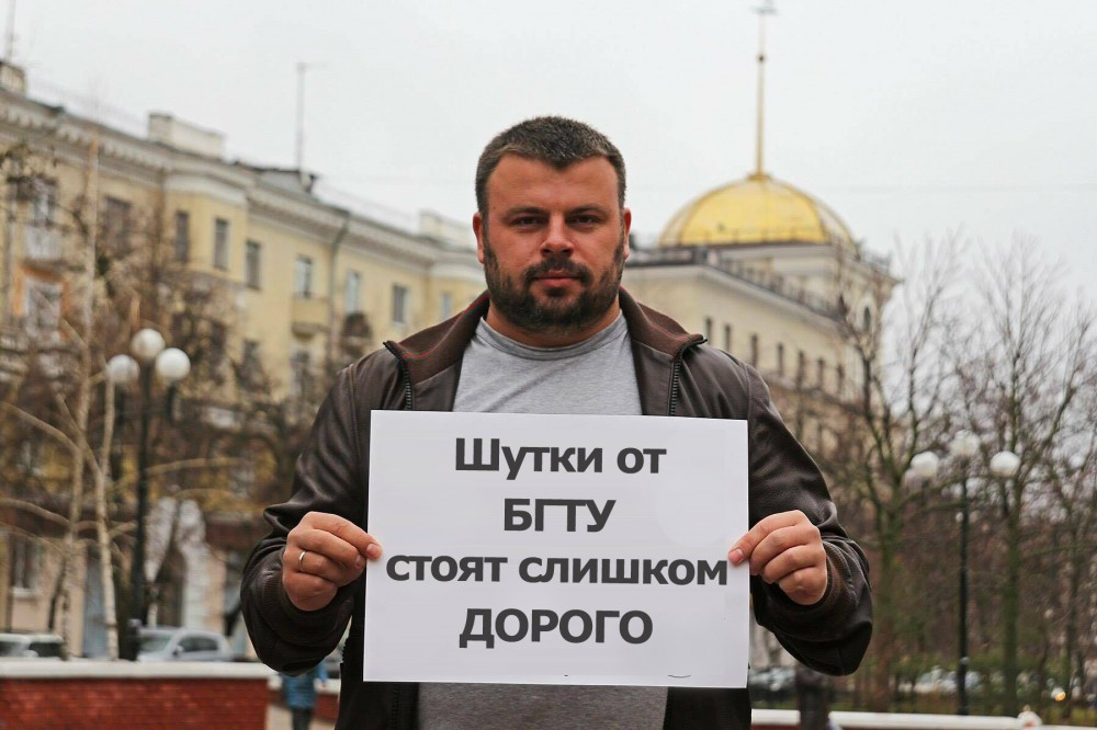 Как студенты БГТУ сдавали по 10 000 рублей на 10 концертов.