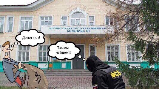 Первый звоночек для городской больницы №1 Белгорода