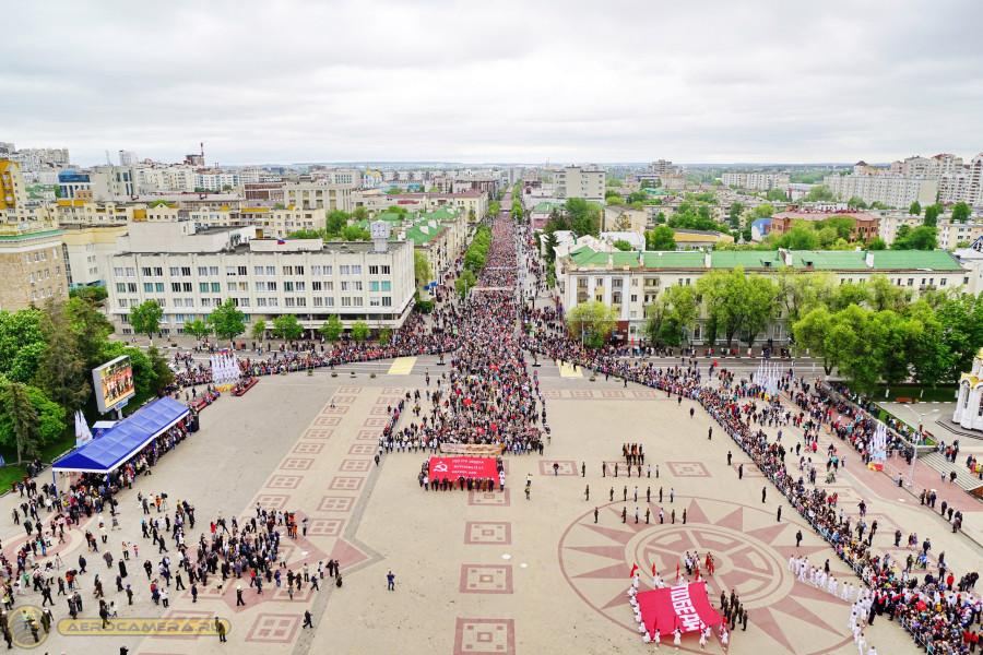 9 мая в Белгороде