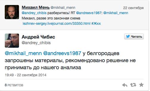 Снимок экрана 2014-09-26 в 2.15.43