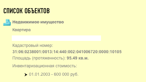 Снимок экрана 2014-09-29 в 13.37.30