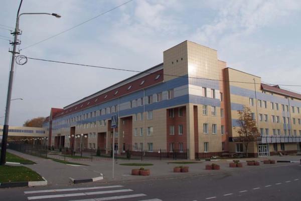 родильные дома город белгород саундтреки Слушать