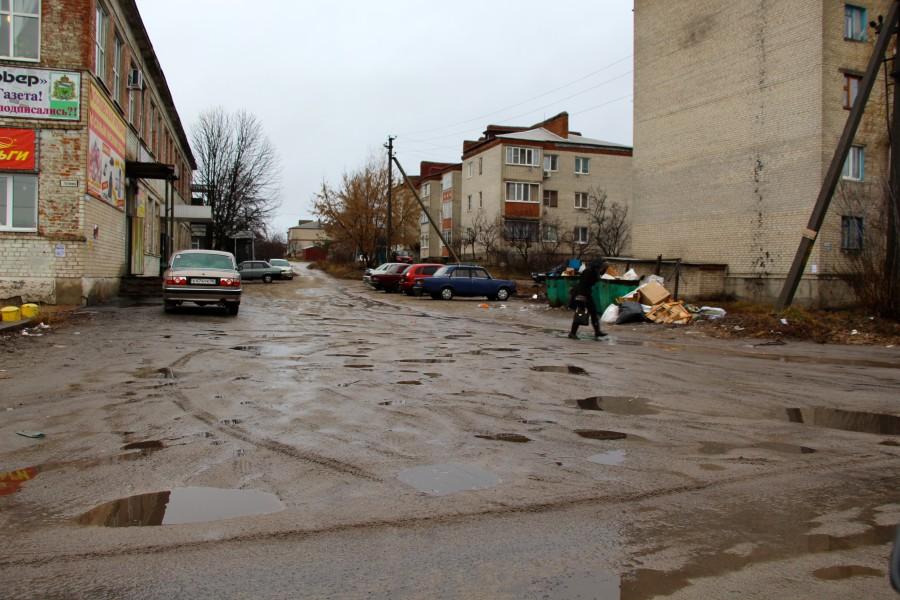 prostitutki-gorod-lgov-kurskoy-oblasti