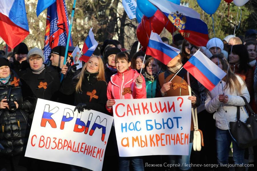 ВЦИОМ: Россияне отвергают идею примирения с Западом ценой утраты Крыма