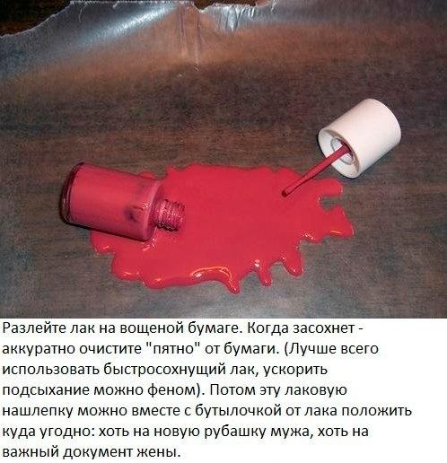 1364499829_pervoaprelskie-prikoly-9 (1)