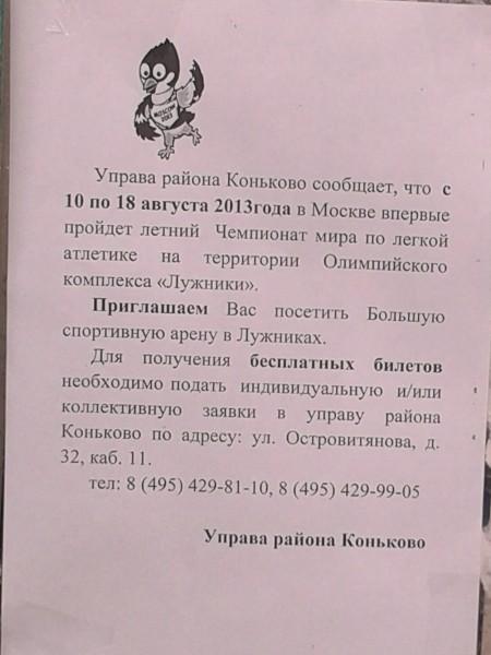 20130808_121852