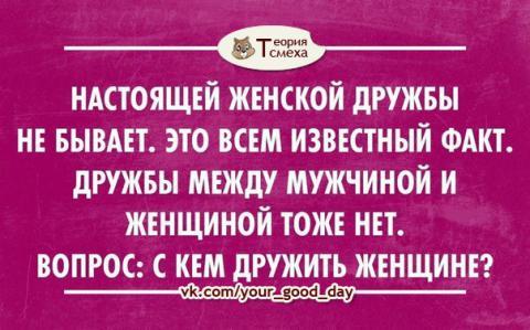 20130709090611