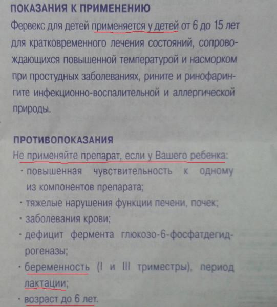 20130908_223945