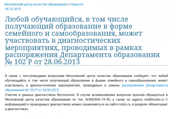 Screenshot_2013-10-07-20-47-29