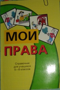 20140517_132211