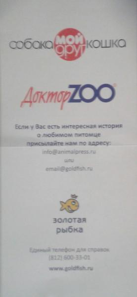 20140520_132248-1