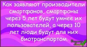 big-1564841827