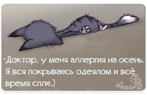 IMG_2014828_152442