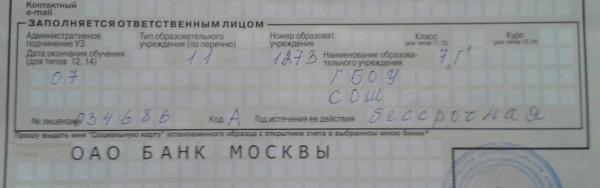 20141022_153256-1-1