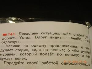IMG_20141210_211121_0