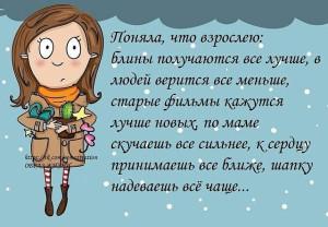 IMG_20141230_232747_1
