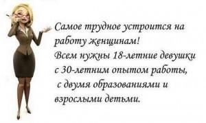 IMG_20141130_205644_27