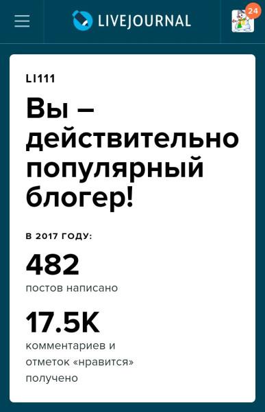 IMG_20171230_003546_214.jpg