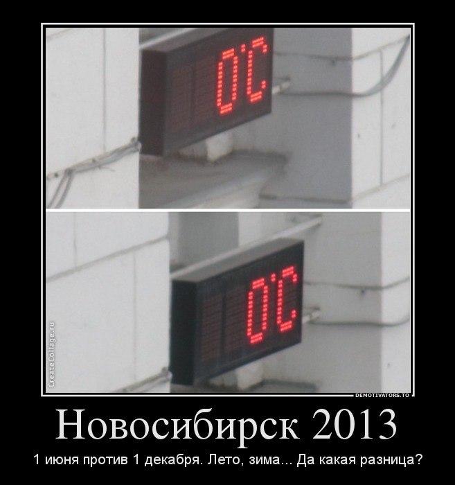 leto_zima