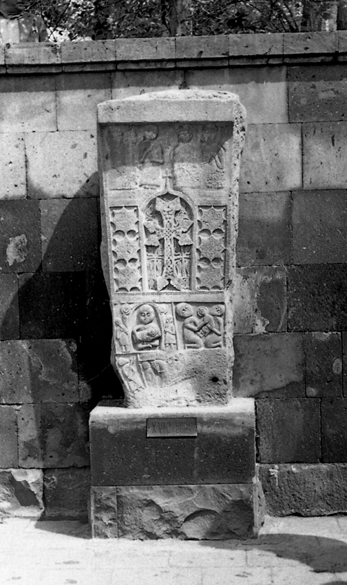 армения158a.jpg