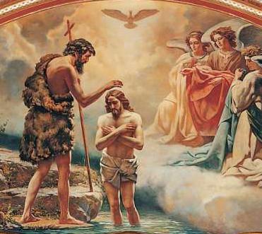 Крещение a