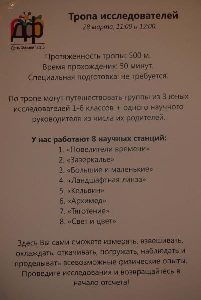 P3280662a.jpg
