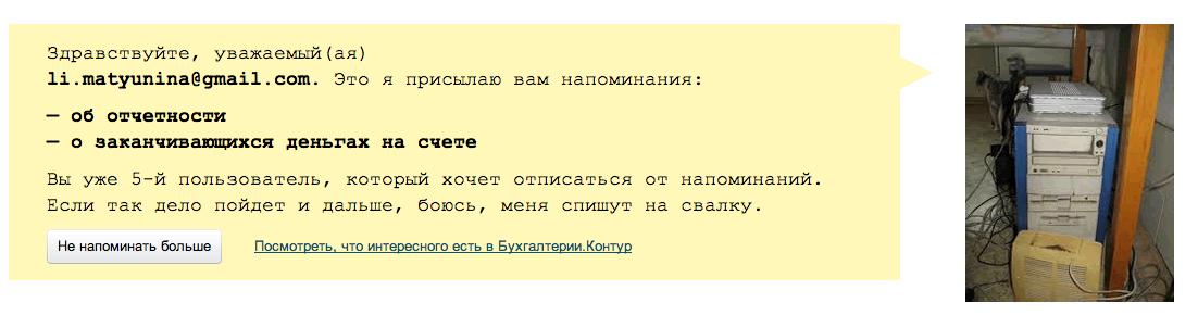 Screen Shot 2013-07-02 at 12.13.00