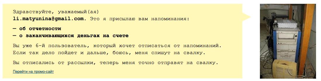 Screen Shot 2013-07-02 at 12.13.13