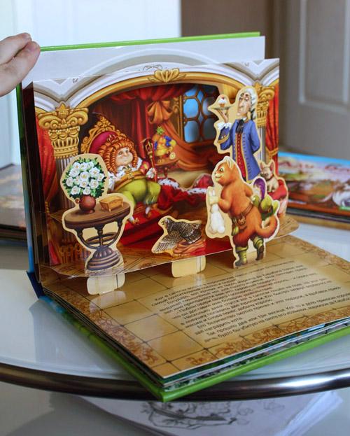 Объёмная книжка раскладушка