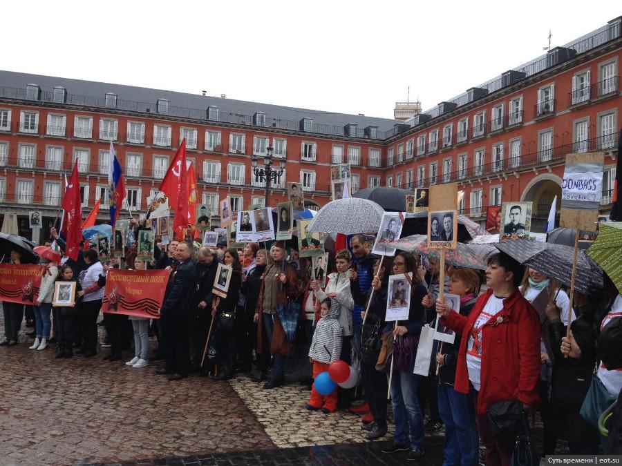 Бессмертный полк в Мадриде 2016_1.jpg