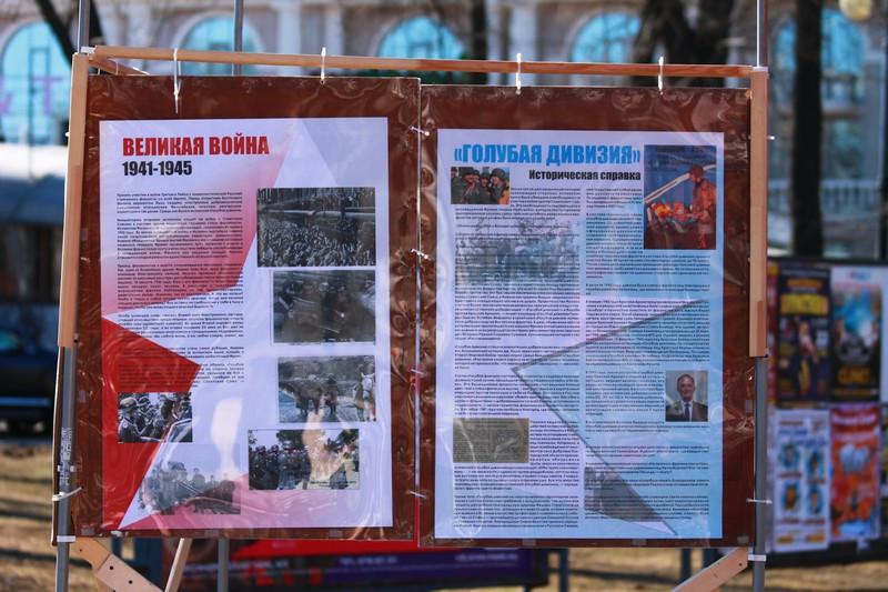 пикет в Ленинграде 5