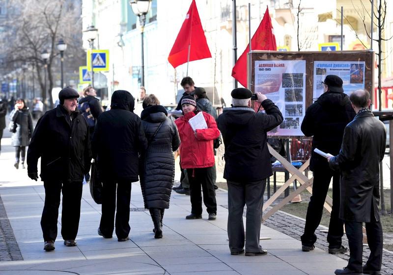 пикет в Ленинграде 6