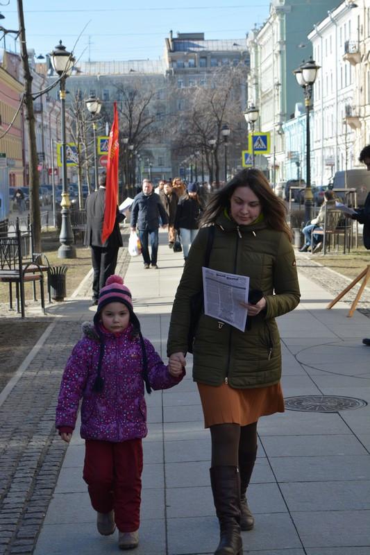 пикет в Ленинграде 2