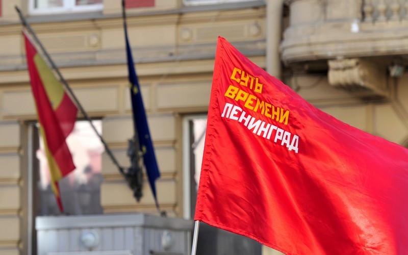 пикет в Ленинграде флаги