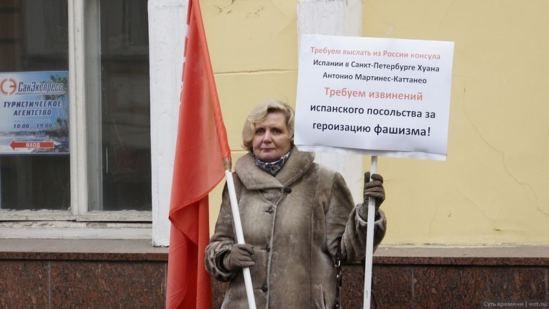 пикет Москва_3