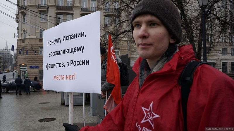 пикет Москва_1