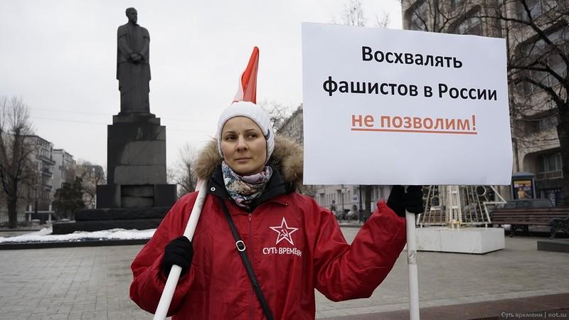 пикет Москва_5
