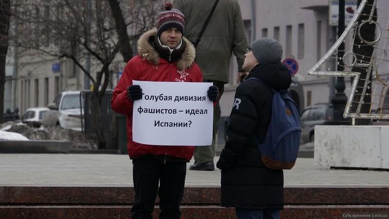 пикет Москва_4