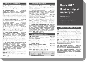 Львів 2012. Нові автобусні маршрути (Livandovka Edition)