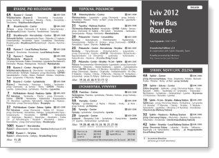 Lviv 2012. New Bus Routes (Livandovka Edition)
