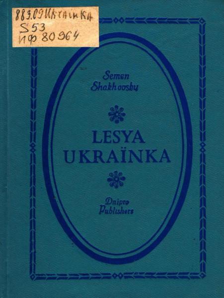 Intalnirea cu femeia ucraineana