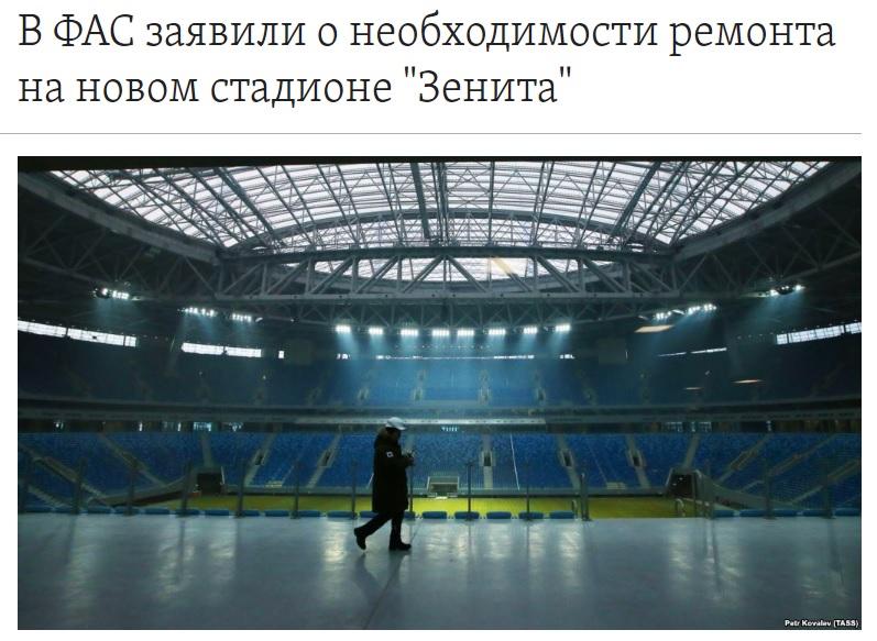 Савченко хочет дружить с теми, кто ее хотел изнасиловать и расстрелять, - Фейгин - Цензор.НЕТ 5669