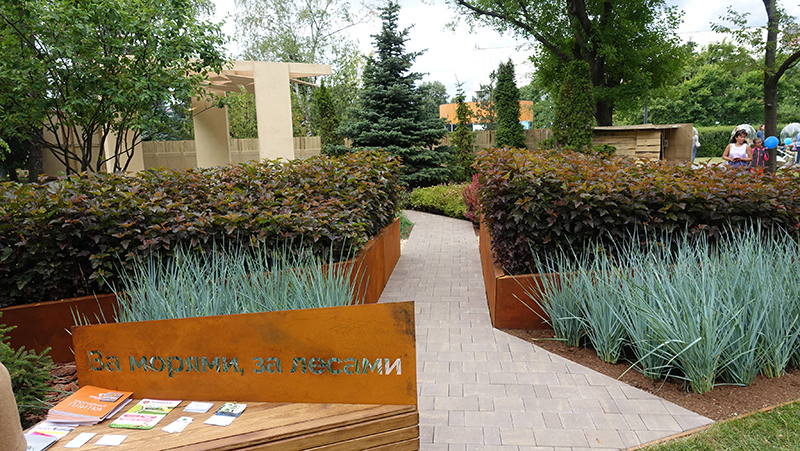 Moscow Flower Show 2018