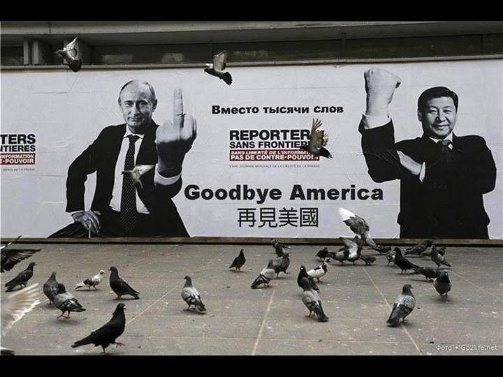2014.05.22 - goodbye america