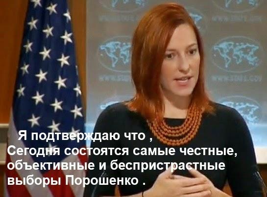 Dzheyn-Psaki-Ukraina-ne-pomeshaet-dialogu-SSHA-i-RF-po-Iranu-Jen Psaki